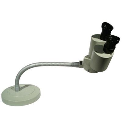 S300II Stereo Microscope